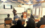 كلية التقانات الاحيائية في جامعة القادسية تقيم حلقة نقاشية حول الحوسبة السحابية