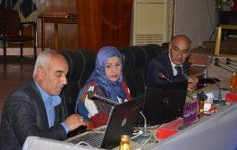 جامعة القادسية تعقد ورشة علمية تخصصية عن أساليب وإجراءات اعداد الخطة الاستراتيجية في المؤسسات التعليمية