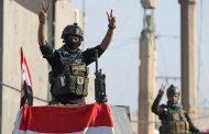 جامعة القادسية تهنئي الشعب العراقي بمناسبة الذكرى الاولى لاعلان النصر الكبيرعلى عصابات داعش الارهابية