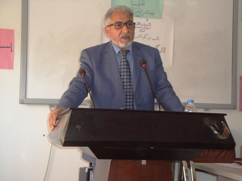كلية التربية للبنات في جامعة القادسية تقيم حفلها السنوي بمناسبة يوم الضاد العالمي