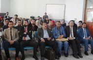كلية الآداب في جامعة القادسية تقيم ندوة حول العراق ومحاور الصراع في الشرق الاوسط