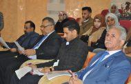 كلية العلوم بجامعة القادسية تعقد مؤتمرها التقويمي السنوي العام