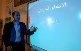 كلية الطب البيطري في جامعة القادسية تنظم حلقة نقاشية حول الاحتباس الحراري