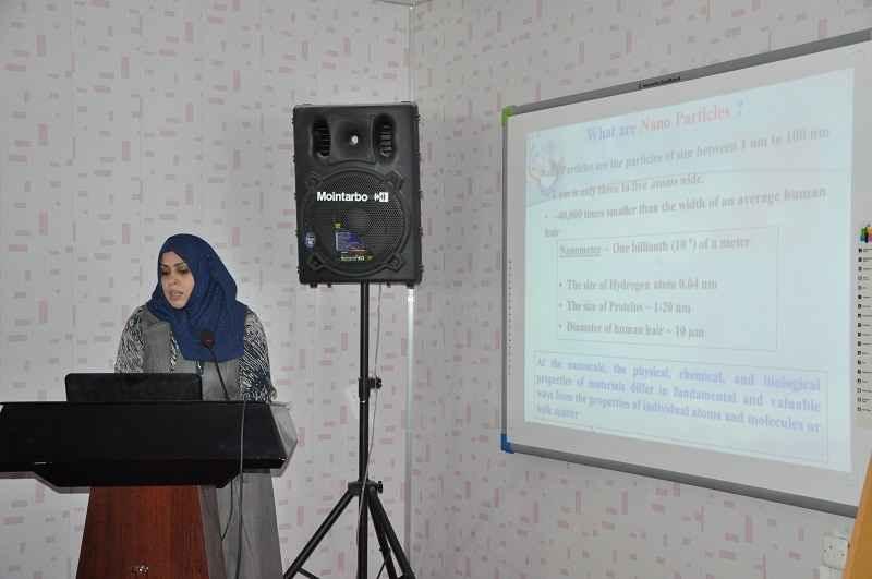 كلية الطب في جامعة القادسية تقيم ندوة علمية حول (استخدام تقنية النانو في المجالات الطبية)