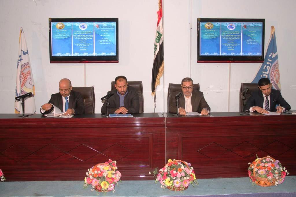كلية القانون في جامعة القادسية تعقد ندوة علمية حول دور القضاء الدستوري في تحقيق مبدأ الامن القانوني في العراق