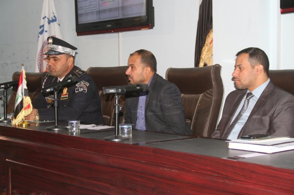 كلية القانون في جامعة القادسية تعقد ندوة عن مدى فاعلية عقوبات قانون المرور في الحد من الجرائم المرورية