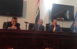 كلية القانون بجامعة القادسية تعقد ندوة علمية عن السلوك المهني للمحامين