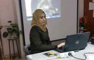 كلية التربية في جامعة القادسية تقيم حلقة نقاشية بعنوان  تطبيقات تقنية النانو  Application of Nanotechnology