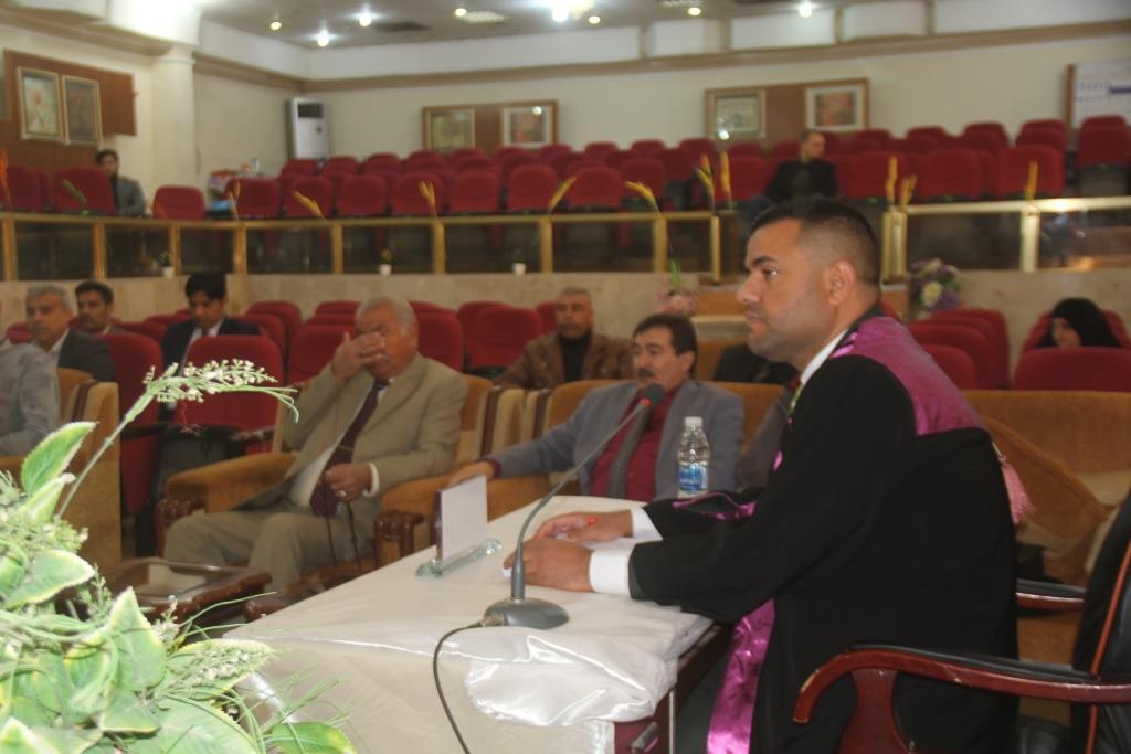 اطروحة دكتوراه في كلية الادارة والاقتصاد تناقش محددات النمو الاقتصادي في العراق