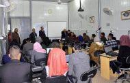 كلية الهندسة في جامعة القادسية تجري امتحان اللغة الانكليزية الكترونيا