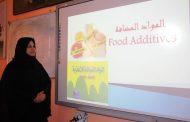 كلية الطب البيطري في جامعة القادسية تقيم حلقة نقاشية عن المواد المضافة للأغذية، السلبيات والايجابيات