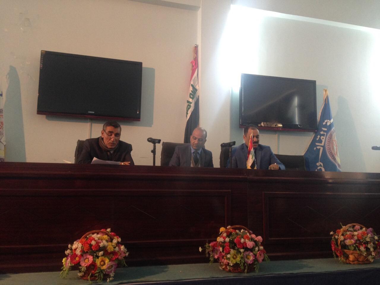 كلية القانون في جامعة القادسية تعقد ندوة علمية بعنوان السلوك المهني للمحامين