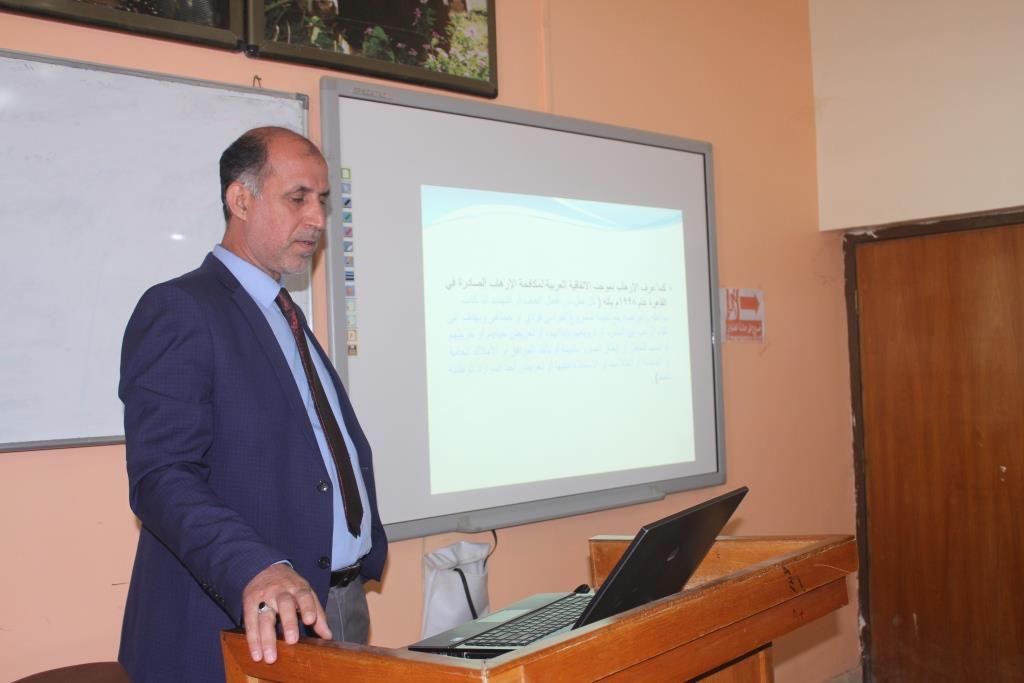 كلية الطب البيطري بجامعة القادسية تقيم ندوة علمية عن الارهاب الالكتروني