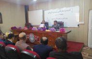 كلية التربية في جامعة القادسية تعقد ورشة عمل حول تطبيق نظام المقررات في العام الدراسي المقبل