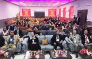 عدد من تدريسيي كلية الطب بجامعة القادسية في اختصاص العيون يشاركون في المؤتمر العلمي السنوي الاول لجمعية اطباء العيون العراقية