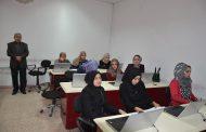 مركز تطوير التدريس والتدريب الجامعي في جامعة القادسية يقيم دورة التأهيل التربوي