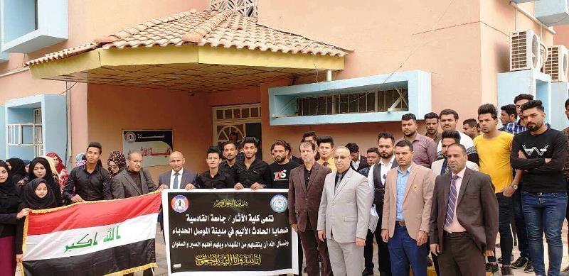 كلية الاثار في جامعة القادسية تعزي عوائل ضحايا غرق العبارة في الموصل