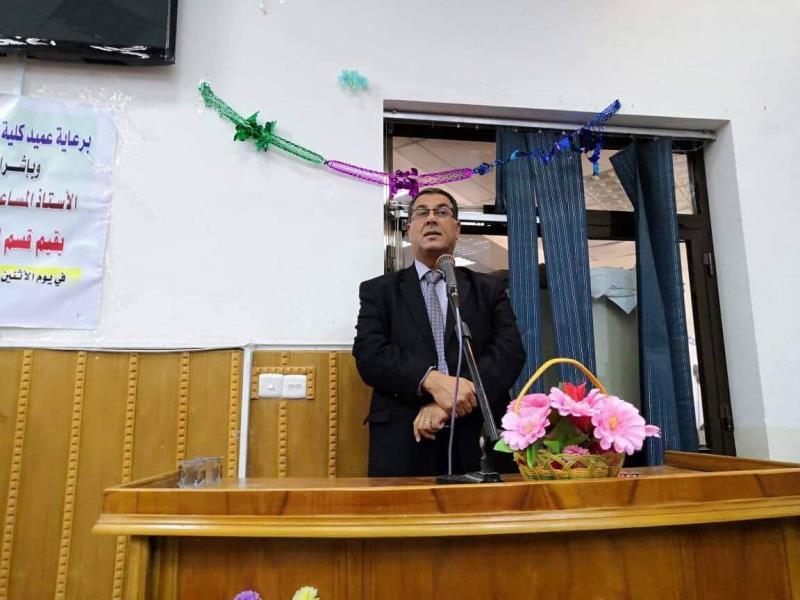 كلية التربية في جامعة القادسية تقيم مهرجانها  السنوي الثاني  (بسمة امل)  الخاص بيوم اليتيم