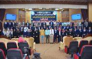جامعة القادسية تنظم أولمبياد الرياضيات الأول للجامعات العراقية