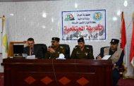 قسم الشرطة المجتمعية في الديوانية يقيم محاضرة ارشادية لطلبة كلية الطب في جامعة القادسية حول (العنف الاسري)