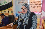 كلية التربية للبنات في  جامعة القادسية تنظم المنتدى العلمي الاول بعنوان