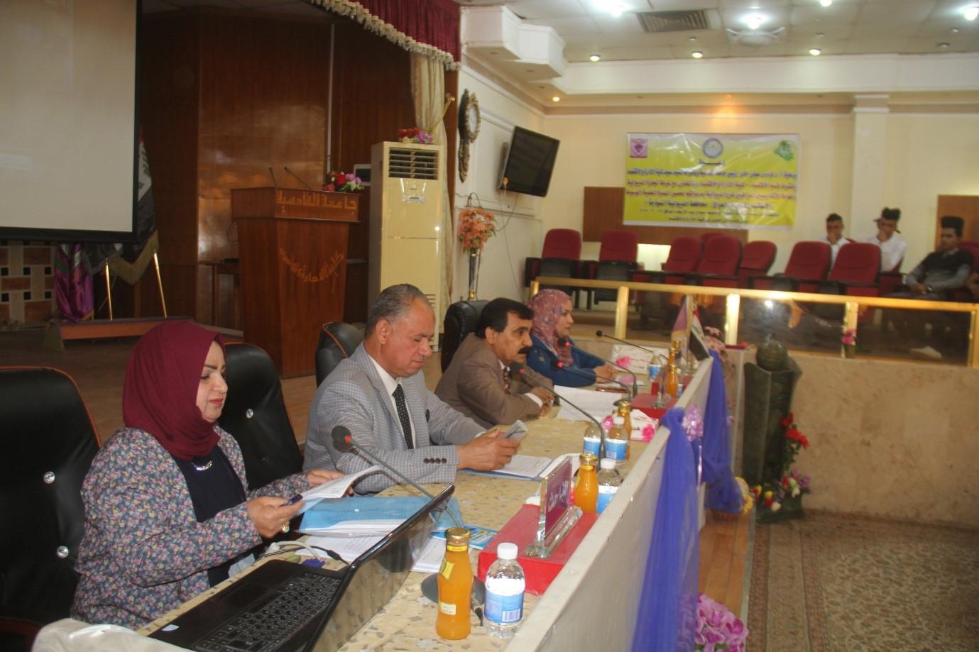 كلية الإدارة والاقتصاد بجامعة القادسية تقيم ندوة علمية حول الاستثمار المحلي في العراق - محافظة الديوانية انموذجاً