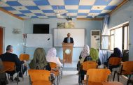 كلية التقانات الاحيائية في جامعة القادسية تقيم دورة علمية بعنوان (تشخيص الامراض المسببة للحمى ))