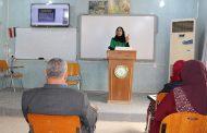 كلية التقانات الاحيائية في جامعة القادسية تقيم حلقة نقاشية بعنوان (حقوق الاقليات في القانون الدولي لحقوق الانسان (منع التمييزأنموذجاً))