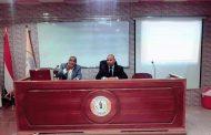 كلية الاثار في جامعة القادسية تقيم ندوة بعنوان ((ترشيد واستدامة الطاقة ))