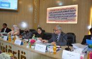 جامعة القادسية تقيم المؤتمر العلمي السنوي لمناقشة بحوث تخرج المراحل المنتهية للعام الدراسي 2018-2019