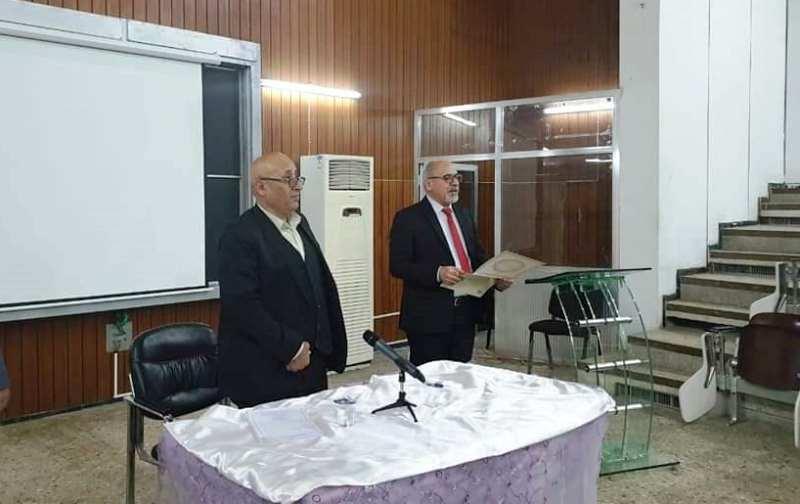 كلية علوم الحاسوب وتكنولوجيا المعلومات بجامعة القادسية تشارك في الندوة  العلمية التي نظمتها كلية العلوم جامعة بغداد التي ناقشت فيها نظام المقررات ومستلزمات نجاح تطبيقه