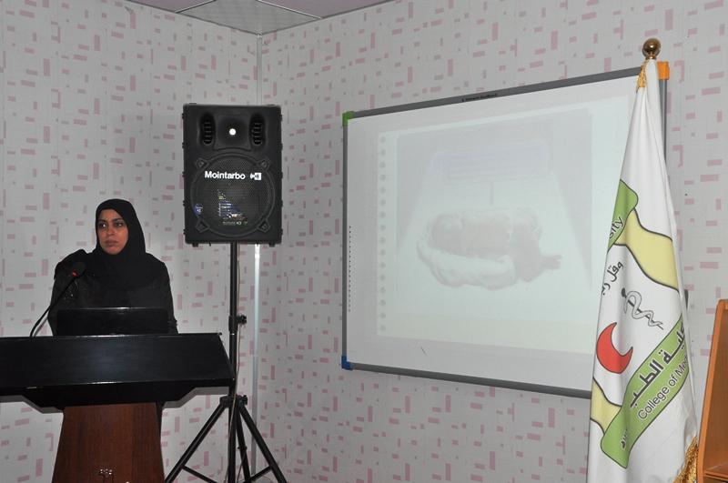 كلية الطب  في جامعة القادسية تعقد ندوة علمية عن مرض اليرقان اسبابه وتشخيصه لدى الكبار والصغار