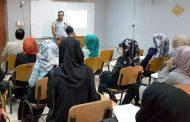 كلية الزراعة في جامعة القادسية تقيم ورشة عمل بعنوان (معوقات انشاء المشاريع الزراعية الصغيرة)