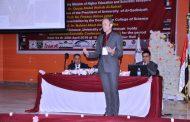 باحثون اجانب يشاركون بمحاضرات علمية متخصصة في المؤتمر العلمي الثاني لكلية العلوم في جامعة القادسية