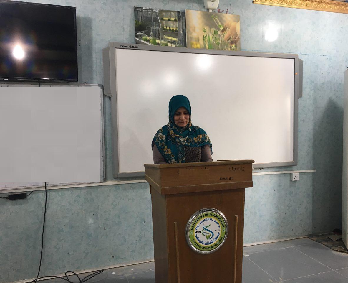 كلية التقانات الاحيائية في جامعة القادسية تقيم حلقة نقاشية عن السلامة الحيوية