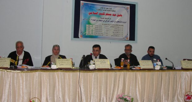 اطروحة دكتوراه في كلية  الآداب بجامعة القادسية  بحثت الرؤيا والتشكيل في الشعر العراقي في النجف للمُدّة من 2003 – 2018م