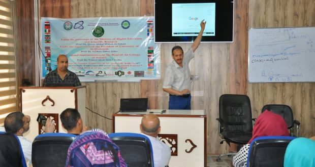 كلية العلوم في جامعة القادسية تقيم دورة علمية حول كتابة المصادر العلمية باستخدام البرامج العلمية الحديثة