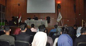 كلية الهندسة في جامعة القادسية تعقد ندوة حول ارشادات السلامة في المختبرات الكيمياوية