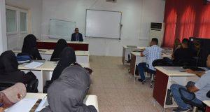 مركز تطوير التدريس والتدريب الجامعي في جامعة القادسية ينظم الدورة الـ (83-84) حول التأهيل التربوي