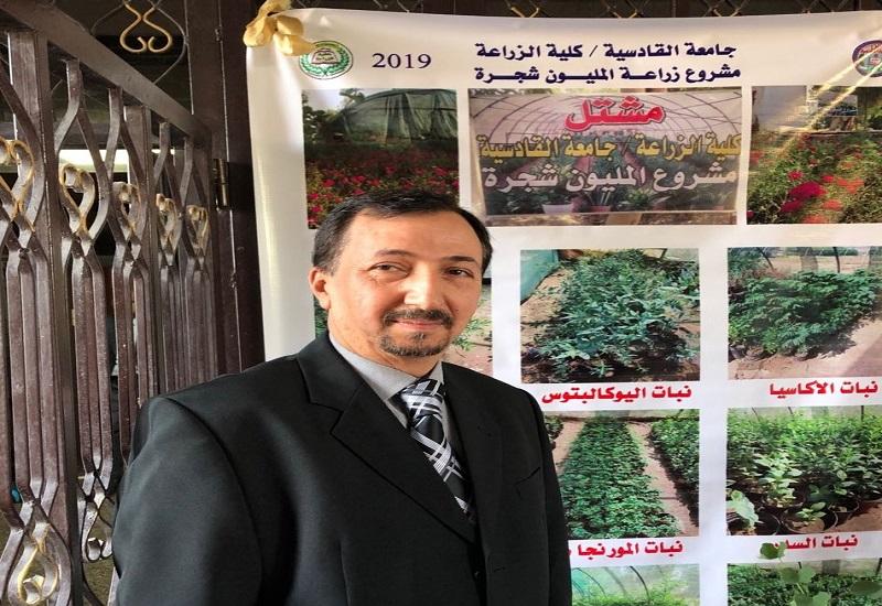 كلية الزراعة بجامعة القادسية تشارك في ورشة العمل لمشروع المليون شجرة الذي عقدت في وزارة التعليم العالي