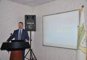 كلية الطب في جامعة القادسية تقيم ندوة علمية حول طنين الاذن