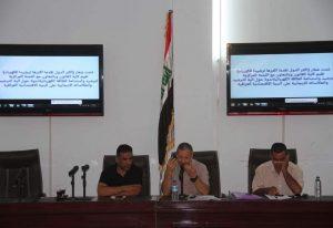كلية القانون وبالتعاون مع اللجنة المركزية لترشيد واستدامة الطاقة الكهربائية في الجامعة تقيم ندوة حول الية الترشيد وانعكاساته الايجابية على البنية الاقتصادية العراقية