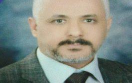 أ.م.د.مؤيد فاهم محسن