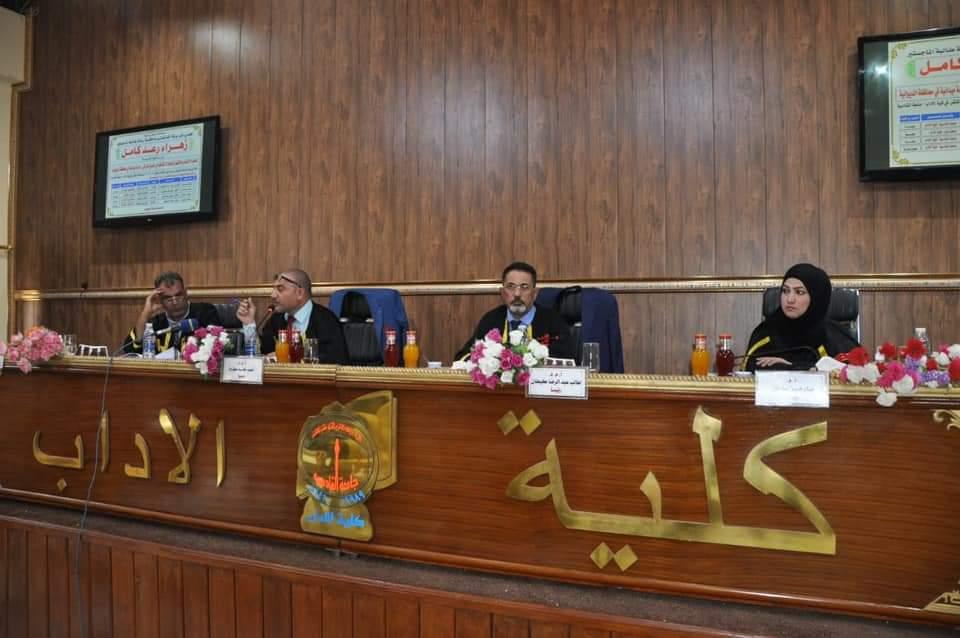 رسالة ماجستير في كلية الاداب بجامعة القادسية تبحث ظاهرة الانتحار وعلاقتها بالتحولات الثقافية في المجتمع العراقي