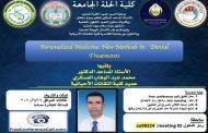 يقيم الاستاذ المساعد الدكتور محمد العسكري ورشة علمية في قسم طب الاسنان/ كلة الحلة الجامعة