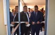 إفتتاح قاعة الدكتور محمد عباس الجبوري وإنطلاق موسم مناقشات الدراسات العليا