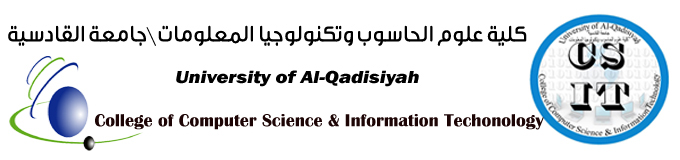 كلية علوم الحاسوب وتكنولوجيا المعلومات