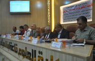 كلية العلوم بجامعة القادسية تُضَّيف مؤتمر مناقشة بحوث طلبة الجامعة