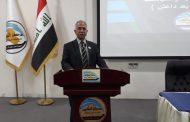 السيد عميد كلية العلوم يشارك في المؤتمر الوطني الثالث للسلامة والأمن الكيمياوي والبيولوجي والاشعاعي والنووي