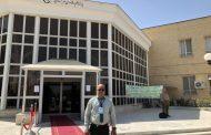 تدريسي من كلية العلوم مقوم علمي في المؤتمر الدولي لعلوم الغذاء والزراعة في ايران